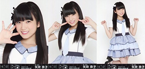 HKT48 公式生写真 アリーナツアー 海の中道ver. 会場限定 【矢吹奈子】 3枚コンプ