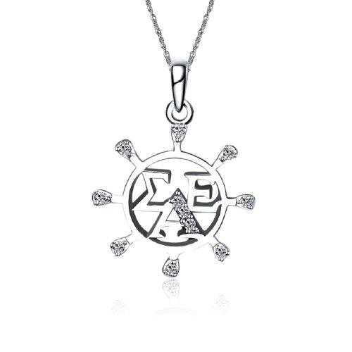 Sigma Alpha Epsilon Sweet Heart Silver Lavalier