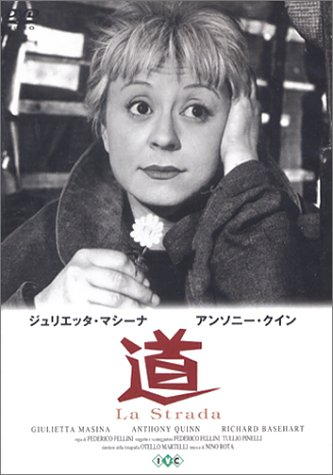 道 [DVD]