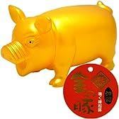 Boo豚 鳴く縁起豚 金の豚(小)