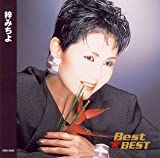 【CD】Best★BEST 梓みちよ
