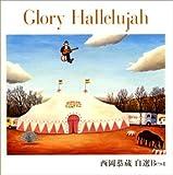 Glory Hallelujah~自選ベスト