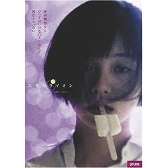三月のライオン(トールサイズ廉価版) [DVD]