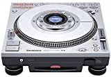 Technics ダイレクトドライブ デジタルターンテーブル シルバー SL-DZ1200-S