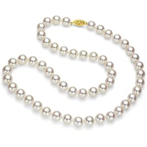 14k Yellow Gold 7-8mm White Japanese Saltwater Akoya Pearl High Luster Necklace 18