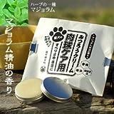 愛犬の肉球用みつろうクリーム10g(マジョラム香り)