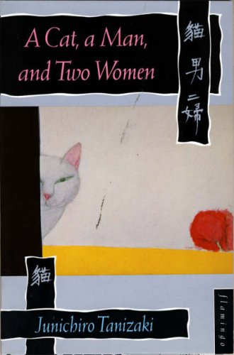 A Cat, a Man, and Two Women PDF