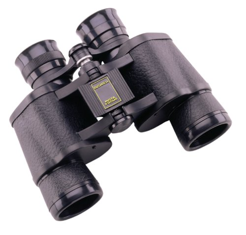 Bushnell-Falcon-7x35-Binoculars-with-Case