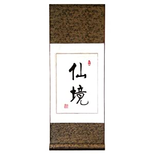 EXP Handmade Asian Wall Art Scroll Painting with Blue Silk Border, Chinese Symbol of Paradise