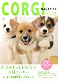 CORGI MAGAZINE Vol.1―MAGAZINE FOR CORGI LOVERS (1) (OAK MOOK 266)