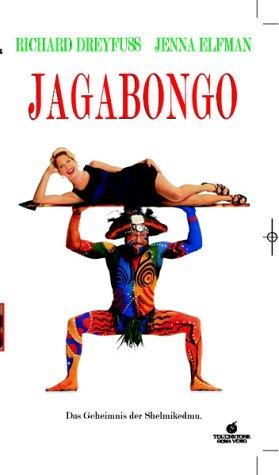 Jagabongo [VHS]