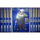 ドラゴンクエスト列伝 ロトの紋章 完全版|ヤングガンガンコミックス  [コミックセット] (ヤングガンガンコミックス)