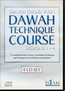 Dawah Technique Course Sessions 1-4 (4 CD set)