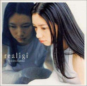 realigi(レアリーギ) キャラクターソングBEST