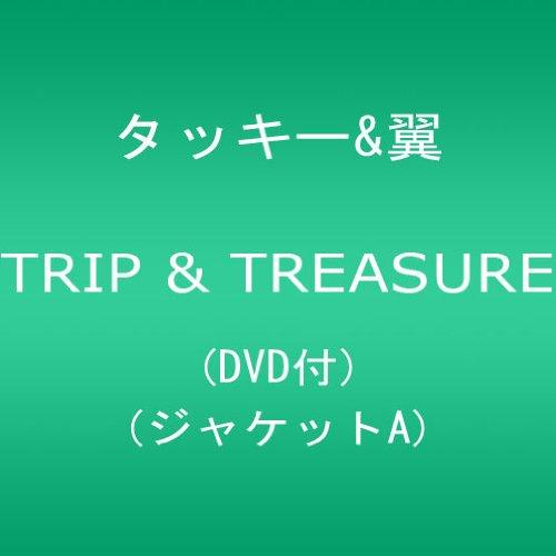TRIP & TREASURE (DVD付)(ジャケットA)
