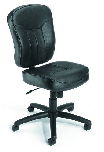 Black Leather Ergonomic Office Task Chair