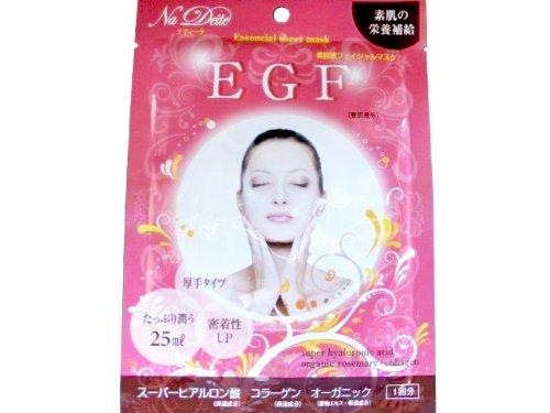 ナディーテ シートマスク EGF 300枚セット