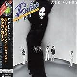 echange, troc Rufus & Chaka Khan - Ask Rufus