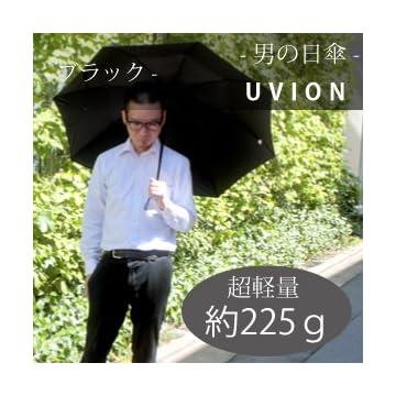 UVION 男の日傘 60cm ブラック