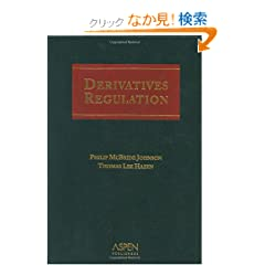 Derivatives Regulation