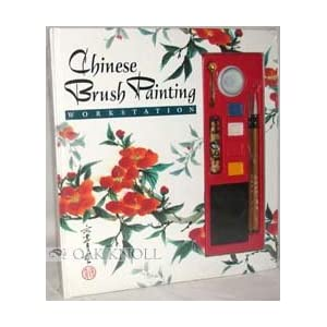 Chinese Brush Painting Workstation (Workstations) (Artist) I-Ching
