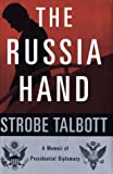 The Russia Hand: A Memoir of Presidential Diplomacy (0375507140) by Strobe Talbott