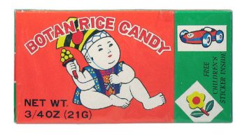 Botan Rice Candy 0.75 Oz. (Asian Rice Candy compare prices)