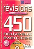 echange, troc Celine Huet, Sandrine Vidal - Révisions 450 nouveaux exercices niveau avancé (1CD audio)