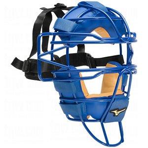 Buy Mizuno Classic G2 Catchers Face Masks by Mizuno