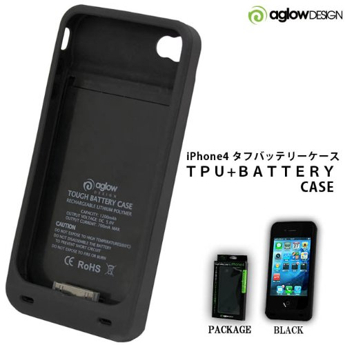 iPhone4用 TPU バッテリー ケース 外付け TOUGH BATTERY CASE for iPhone4 TPU case + Battery case 1200mAh