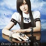 Destiny♪喜多村英梨