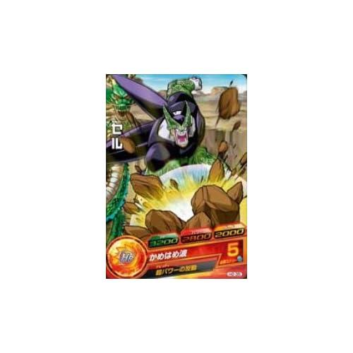 ドラゴンボールヒーローズ 第2弾 セル 【コモン】 No.2-035