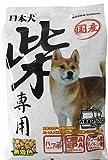 日本犬 柴専用 1.2kg