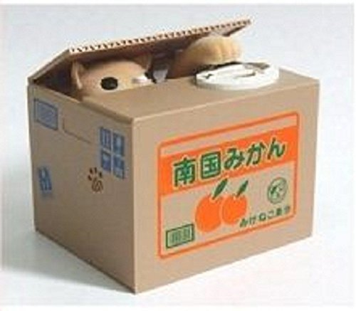 Mischief Bank Stealing Coin Cat Piggy Bank - Brown Kitty - 1