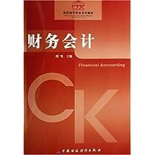 中国财e?经济出版社_中国财政经济出版社图书目录1963·1-12 货号:第31书架—E层-最新...