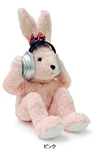 Magic Music Rabbit Plush Doll Dancing Speaker (Pink)