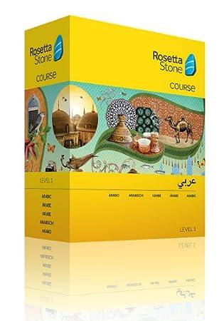 Rosetta Stone Arabic Level 1 (PC/Mac)