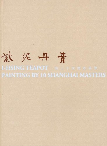 i-hsing-teapot-painting-by-10-shanghai-masters