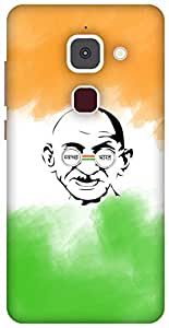The Racoon Grip Swachh Bharat hard plastic printed back case/cover for LeEco Le Max 2