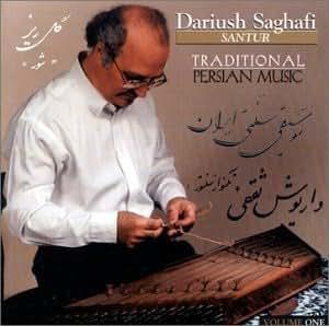 Traditional Persian Music, Vol. 1
