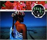 ALOHA CAFE DIRECT TO HONOLULU2