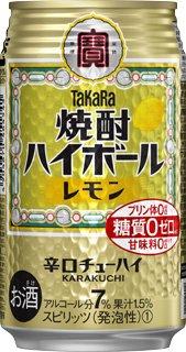 宝 焼酎ハイボール レモン 350ml缶(24本入)