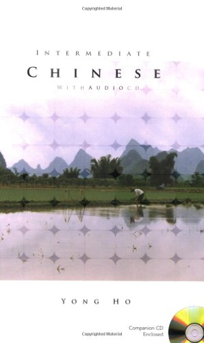 Intermediate Chinese with Audio CD