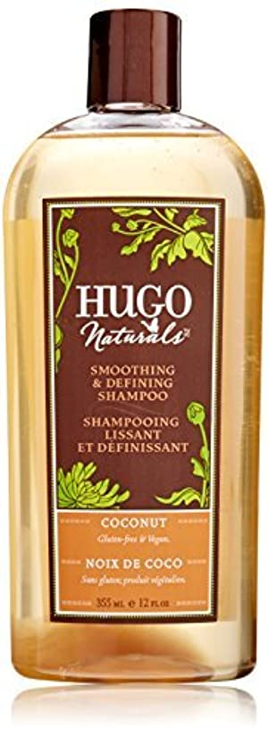 Hugo Naturals, Smoothing & Defining Shampoo, Coconut, 12 fl oz (355 ml) by Hugo Naturals