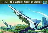 1/35 SAM-2 地対空誘導ミサイル 地上ランチャ-