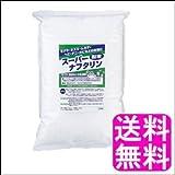 スーパーナフタリン粉末-忌避剤・モグラ・ネズミ・ヘビ・ダニ