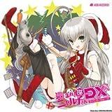 CD/DVD 這いよれ!ニャル子さんDX ~ウィンターウォーズ~