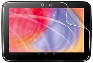 SANWA SUPPLY Google サムスン Nexus10用液晶保護指紋防止光沢フィルム LCD-NX10KFPF