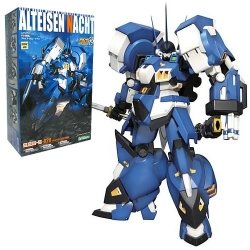 Super Robot War Taisen 1/144 Alteisen Nacht Model Kit (Super Robot Taisen Figure compare prices)