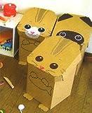 かわいい動物型おもちゃ箱 はこねこ3匹セット